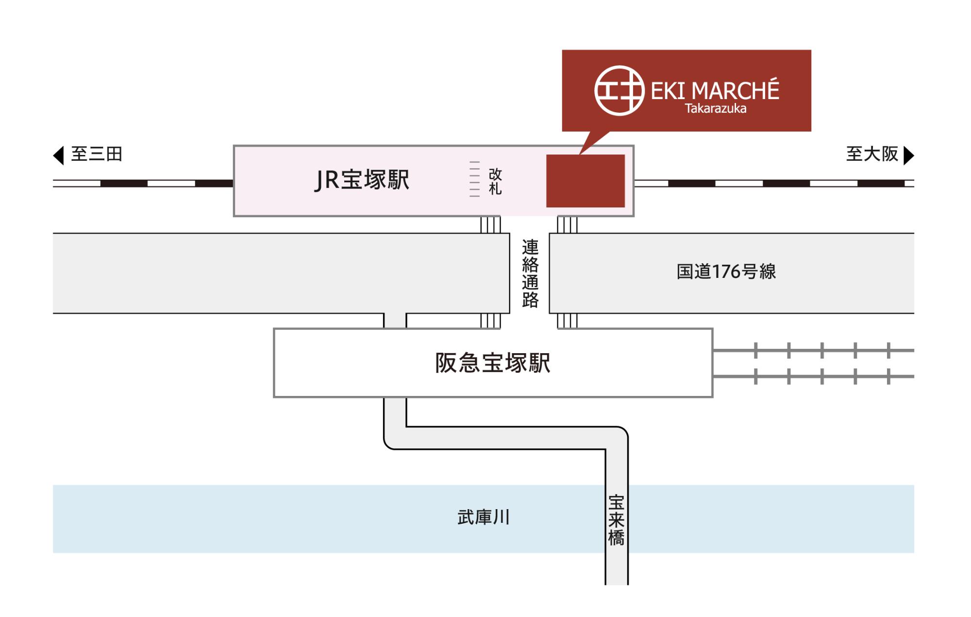エキマルシェ宝塚地図